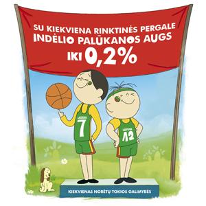 basket_lith