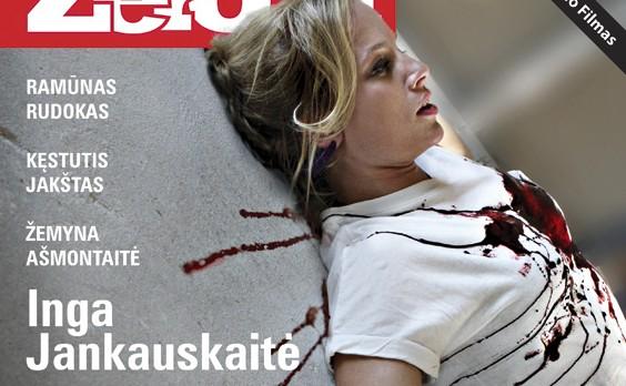 Inga_Jankauskaite_tit