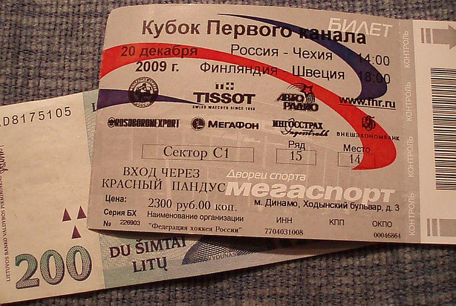 bilet01