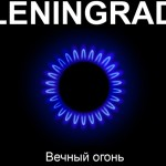 Leningrad_cover