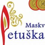 Maskva_Petuskai