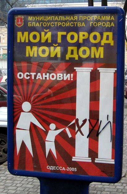 Artemy_Lebedev_-_XUY_10