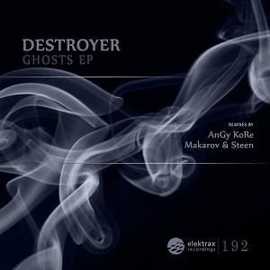 17 Destroyer