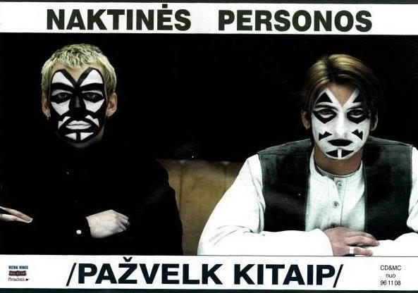 Naktines_Personos_-_1996