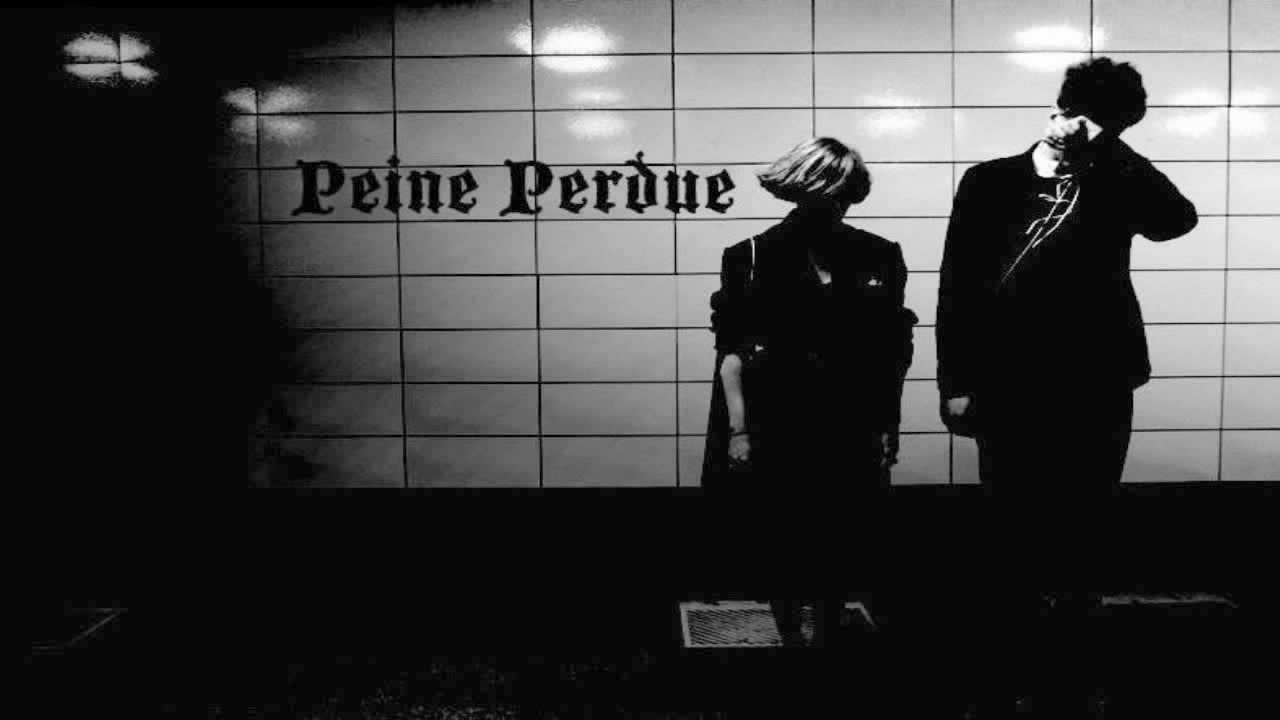 Peine_Perdue