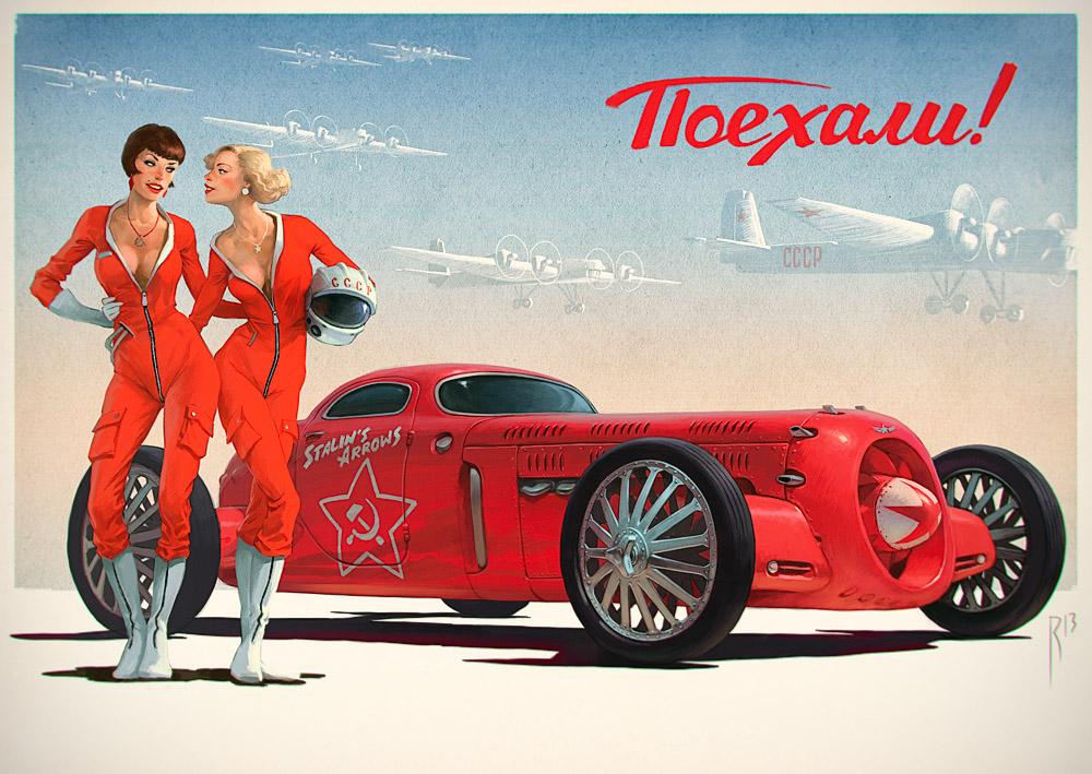 Waldemar_Kazak_-_soviet_racers