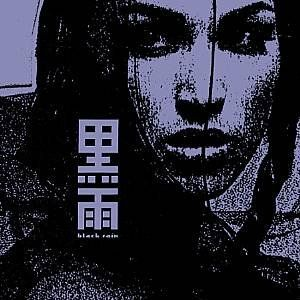 15_ Black_Rain_-_Dark_Pool