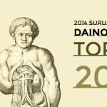 SURU.lt 2014 top 20 dainos