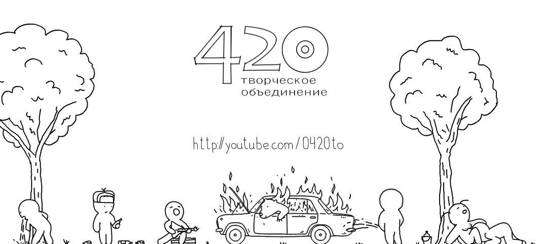 to420