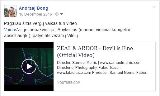 20161216_bong_fb