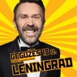 2 kvietimai į Leningrad koncertą